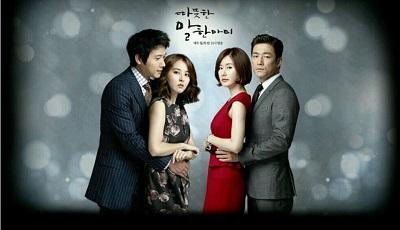 Song Mi-Kyung (Kim Ji-...